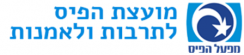 Israel National Lottery Council for the Arts